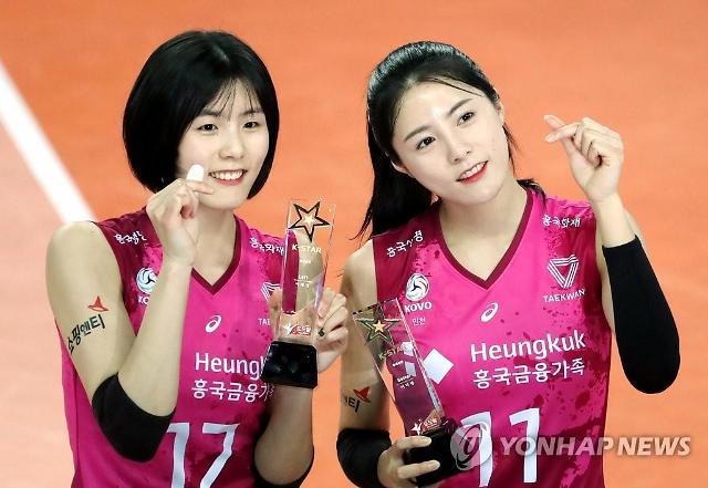 흥국 생명 쌍둥이 언니 양파 좋아 … 김연경 운팔 방송사 철수