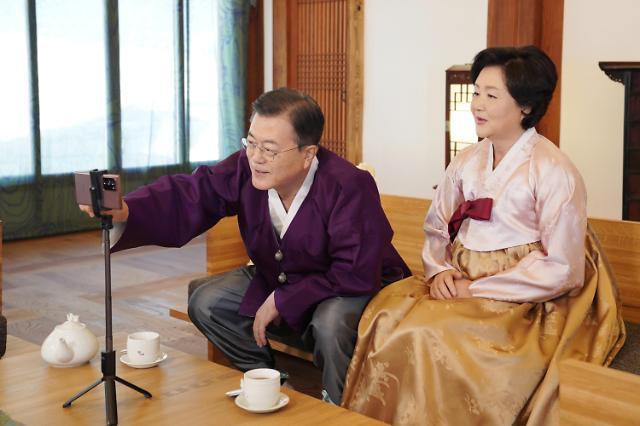 [포토] 새해 인사하는 문재인 대통령