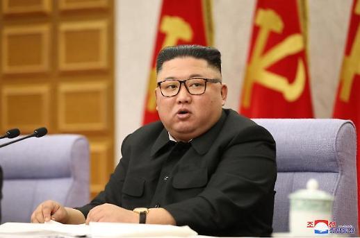 朝鲜劳动党召开中央委员会全体会议