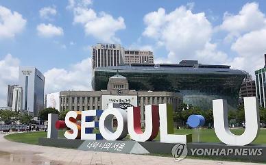 서울시 코로나19 확진자 전일 대비 183명 증가