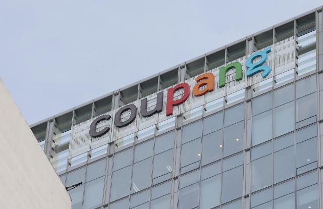 韩电商Coupang3月或在美上市 IPO规模系阿里巴巴后最大