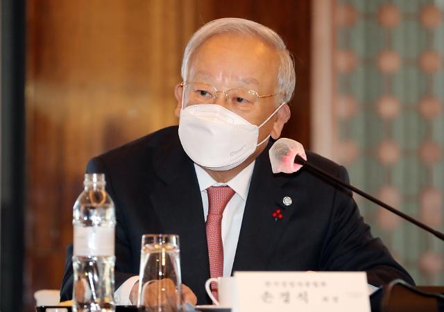 """경총, 정부에 개인정보보호법 개정안 반대의견...""""기업부담 커진다"""""""