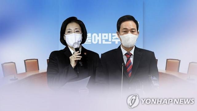 """박영선·우상호, 경쟁 점점 가열 """"민주당답지 않아"""" vs """"민주당다운 게 뭐냐"""""""