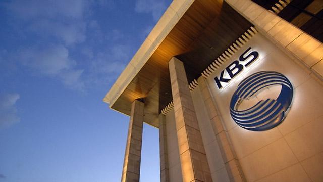 KBS 면허 료는 40 년 동안 동결되었지만… 매년 100 억 증가한 이유