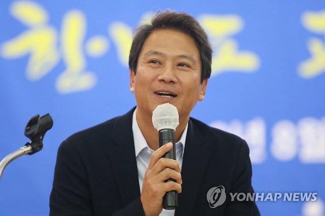 """이재명 저격수 임종석 """"기본소득, 재원대책 없는 탁상공론"""""""