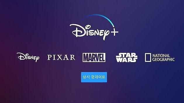 [글로벌 방송·통신 리포트] ② OTT 공룡 넷플릭스 추격나선 OTT 어벤저스 디즈니플러스