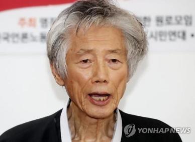 [종합] 임을 위한 행진곡 통일운동가 백기완 선생 별세