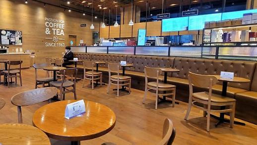 受疫情影响 韩去年第四季度餐饮业景气指数创历史新低