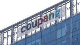 洪楠基副総理「クーパンの米国上場、韓国ユニコーンの快挙・・・ベンチャー企業への支援を強化する」