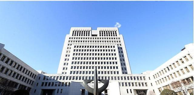 """대법원 """"사립유치원 사적재산 공적이용료 회계처리 안돼"""""""