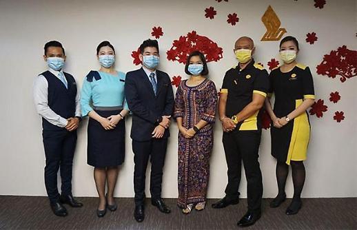 [NNA] SIA, 백신접종 마친 승무원만 탑승한 항공편 운항