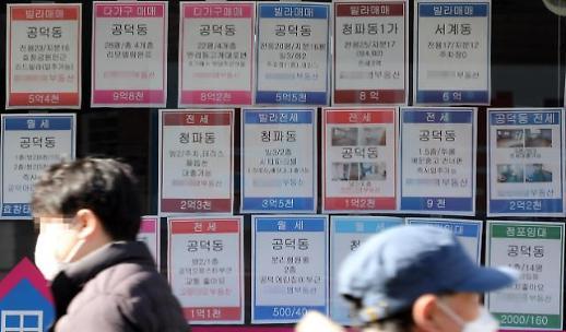 韩房地产税收高 在GDP占比排名OECD第三