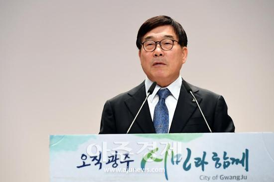"""신동헌 광주시장 """"공동육아나눔터 개소···자녀양육부담 경감될 것"""""""