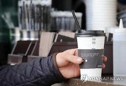 来年からカフェにプラスチックストローやマドラーの使用禁止