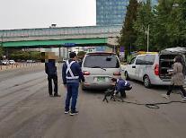 自動車排出ガス削減へ・・・煤煙低減装置の自己負担金103万→65万ウォン