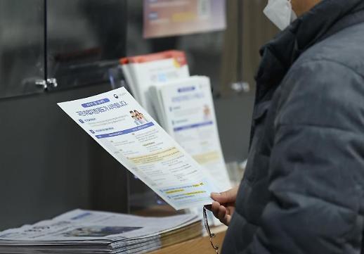 雇佣寒流席卷韩国 放弃求职女性人数创历史最高纪录