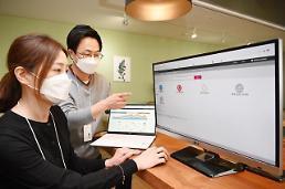 LG電子、「データポータル」オープン…役職員のDT競争力↑