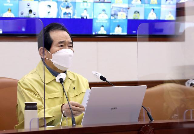 마의 벽 지지율 5% 넘어선 丁총리...4월 이후 행보 주목