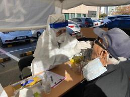[コロナ19] 新規感染者344人発生・・・地域感染323人・海外流入21人
