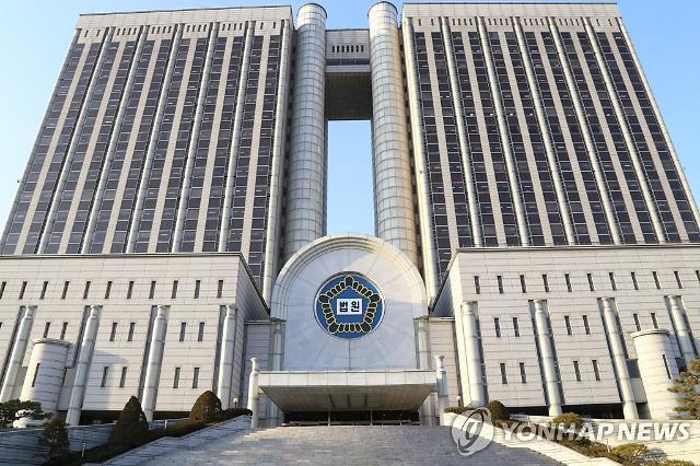 신임 법원장들 유관기관 예방