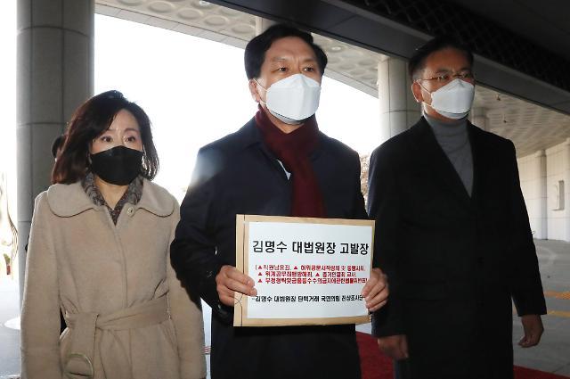 해명 한 번에 검찰로…김명수 전방위 사퇴 압박