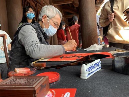 Tục xin chữ đầu xuân – nét đẹp văn hóa người Việt