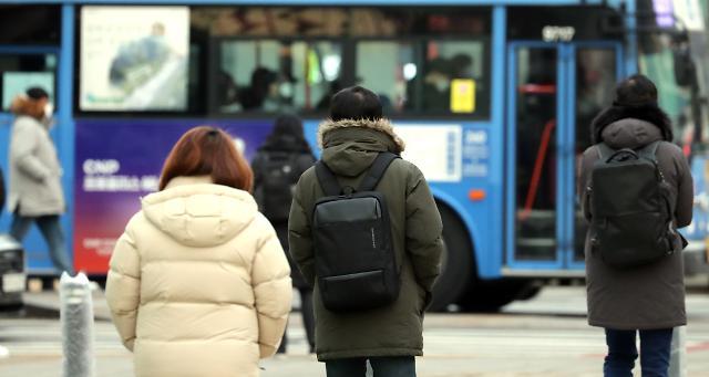 [내일 날씨] 전국 아침 최저 -11도 한파에 곳곳 눈·비