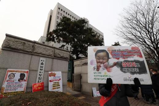 虐童案明日进行第二次开庭审理 市民集会要求严惩凶手