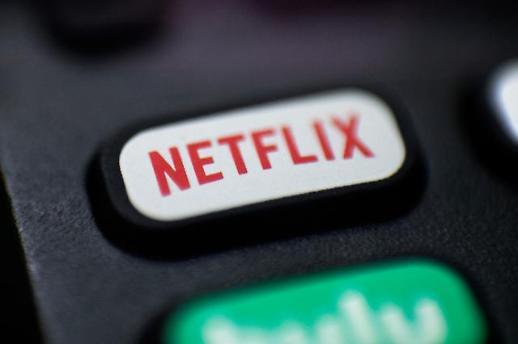 Số lượng người đăng ký tài khoản của Netflix tăng vọt ở Hàn Quốc chủ yếu do đại dịch