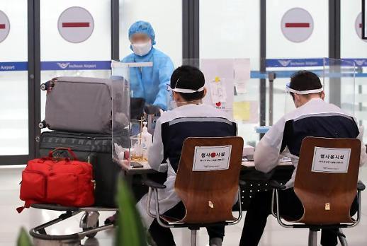 韩国新增457例新冠确诊病例 累计84325例