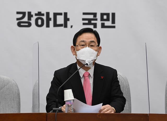"""주호영 """"공수처 검사 임명? 특감 먼저 추천해야"""""""
