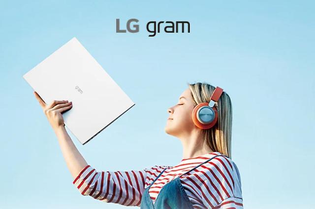 [NNA] LG전자, 일본에 신형 노트북 출시... 텔레워크 정착에 대응