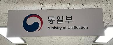 통일부 대북 백신지원, 국민적 지지 얻을 때 논의