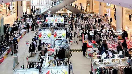 就地过年催生购物热 韩百货店销售额小幅上涨