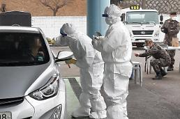 [コロナ19] 新規感染者457人発生・・・地域感染429人・海外流入28人