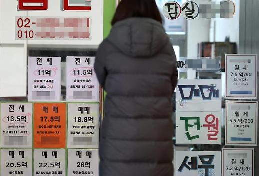 去年外国人在韩房产交易量创新高 超半数为中国籍购房者
