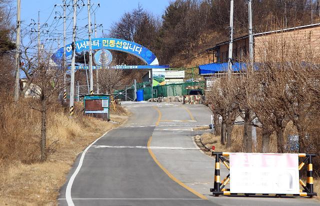 一名朝鲜男性跨过分界线投奔韩国