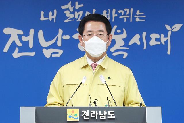 """김영록 전남지사 """"4H 회원들은 농업발전의 주역""""···공로패 전달"""