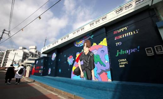 BTS郑号锡中国粉丝打造大型壁画为偶像庆生