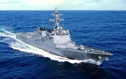 .Hyundai shipyard starts building new Aegis destroyer for delivery in 2024.