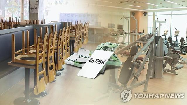 """4차 재난지원금 규모 '12조원+α'…홍남기 """"연매출 10억원 이하도 지원 검토"""""""
