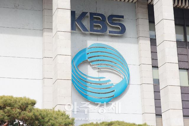 KBS 화장실·탈의실 불법촬영 개그맨 2심도 징역 2년