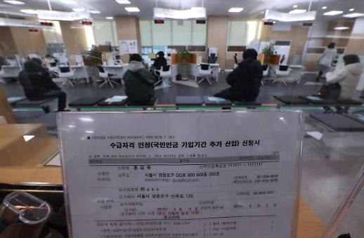 大型企业vs中小型企业 韩雇佣两极化持续加重