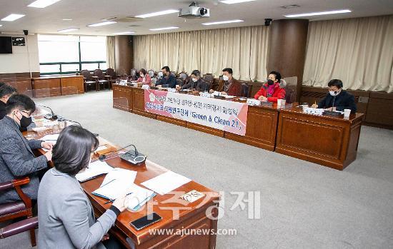 안산시의회 의원연구단체, 올해 첫 간담회 열고 연구활동 돌입