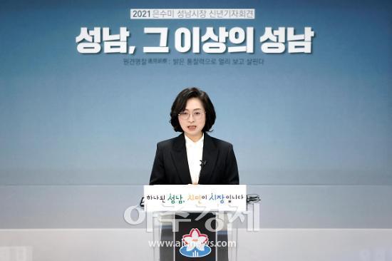 """은수미 시장 """"성남사랑상품권 10% 특별할인 한달만에 500억원 돌파""""···연내 통합카드도 출시"""