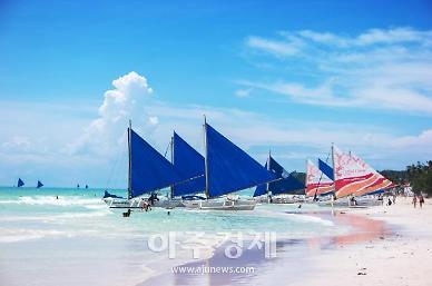 포스트 코로나 대비 해외여행 선 예약 할래?