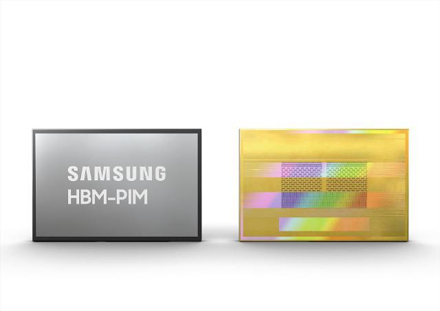 '초격차' 삼성전자, 세계 최초 인공지능 HBM-PIM 개발 성공