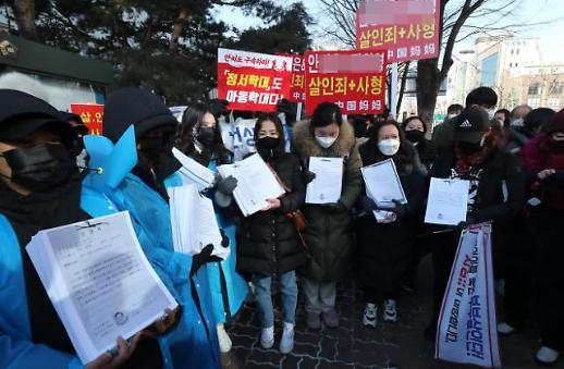 虐童案二审开庭 中国妈妈声援