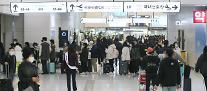 済州島、気象悪化で航空便の欠航が続出