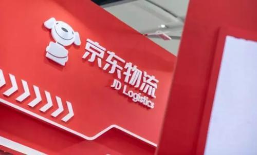 홍콩증시에 '징둥 삼형제' 뜬다… 징둥물류도 IPO 신청